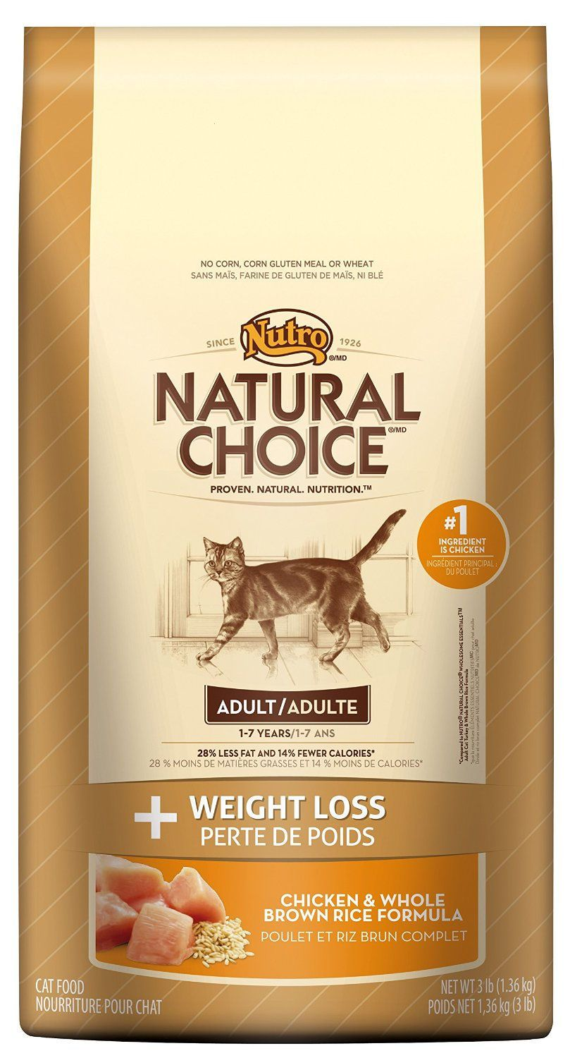 Authority Brand Cat Food Reviews