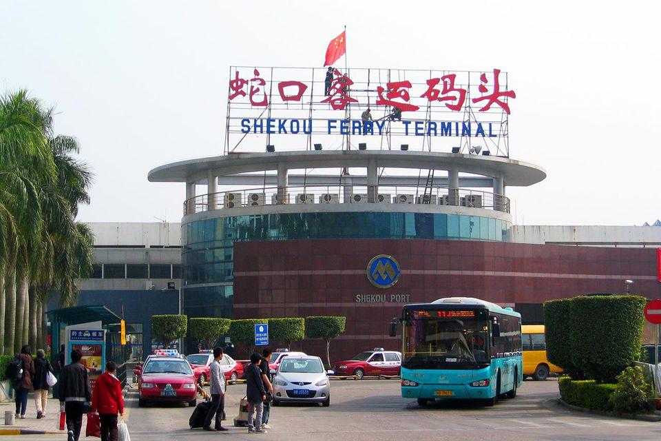 Shekou Terminal