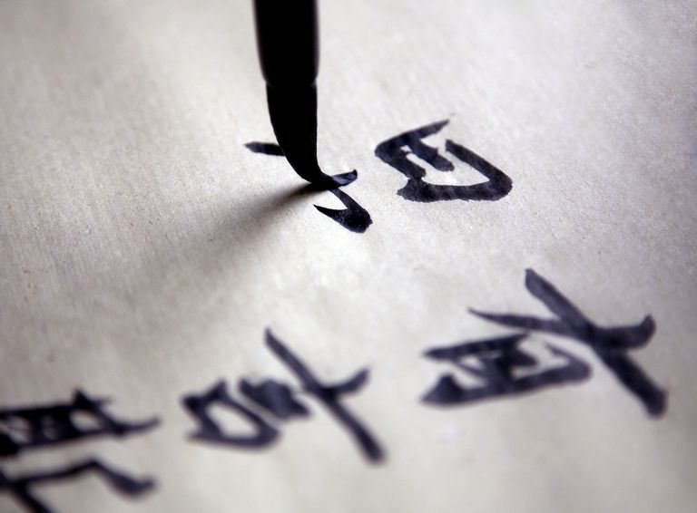 Close up chinese writing.