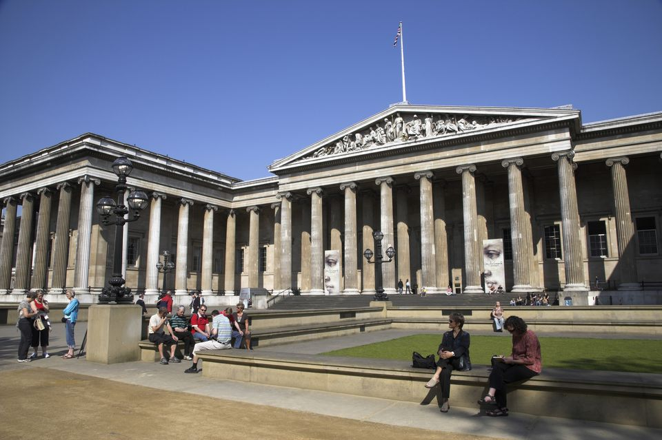 The front courtyard of the British Museum