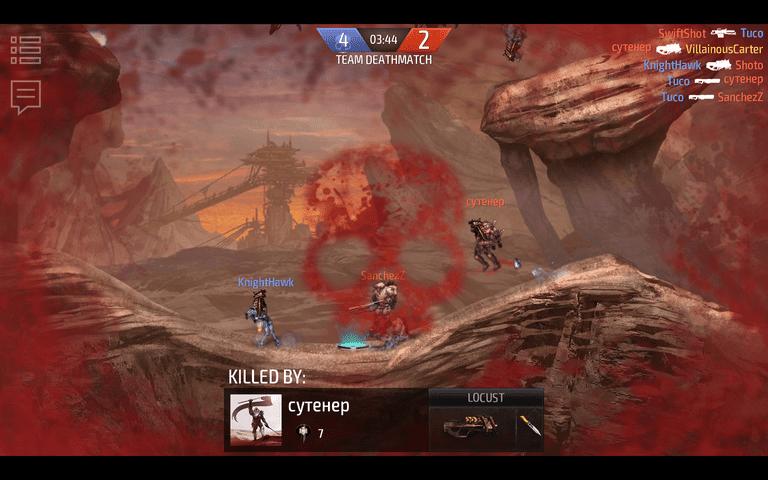 Armajet Death Screen