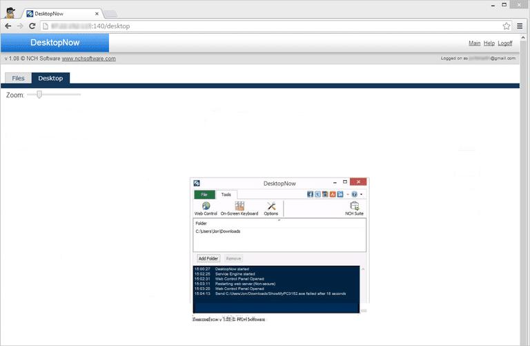 免费远程软件--51CTO博客
