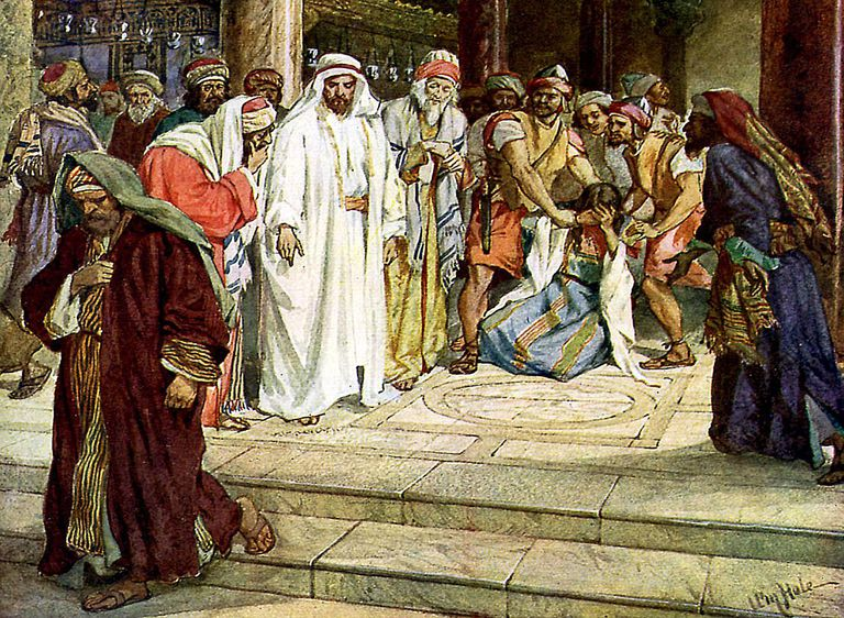 Pharisees in the Bible