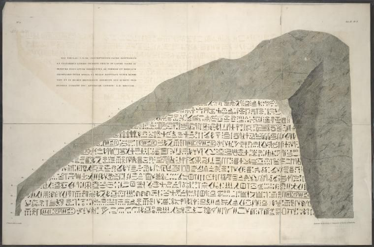 Rosetta Stone  Primary Homework Help for Kids
