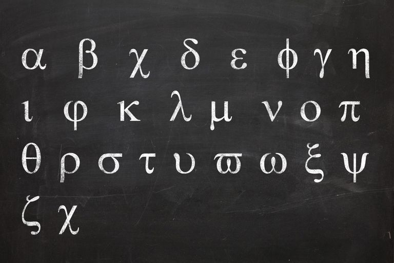 greek letters on black chalkboard
