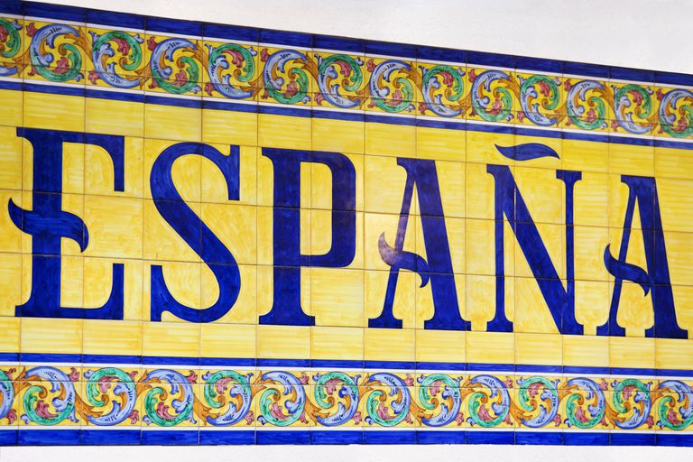 """Ceramic wall tiles spelling out """"Espana"""""""