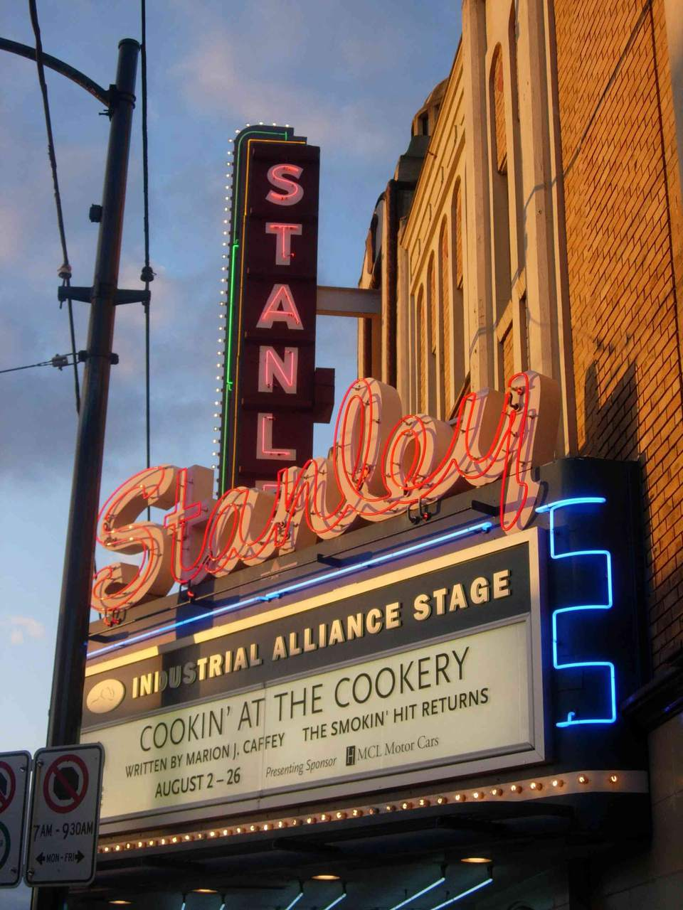 Exterior of Stanley Theatre in Vancouver, BC
