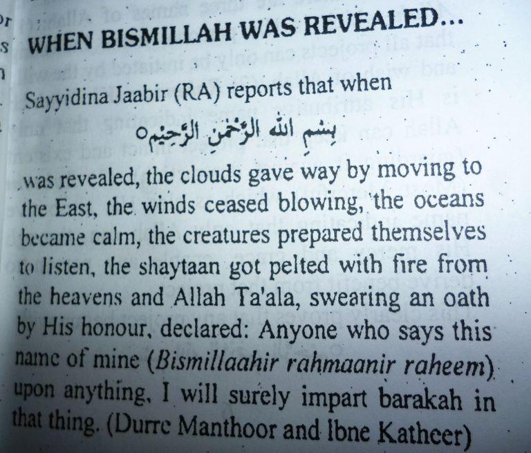Revelation of Bismillah