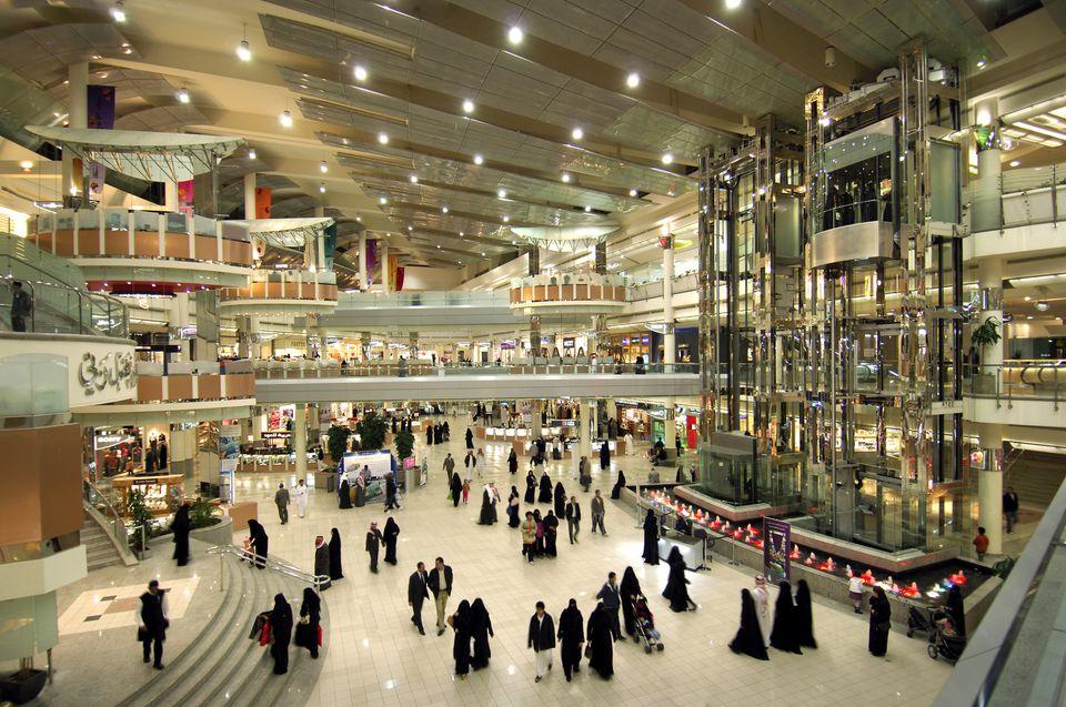 Kingdom Center shopping mall in Riyadh