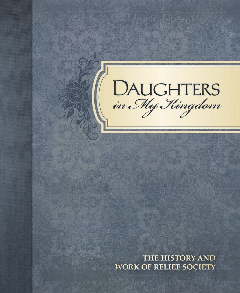 Daughters in My Kingdom