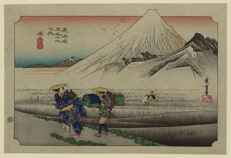 1833-36, by Ando Hiroshige