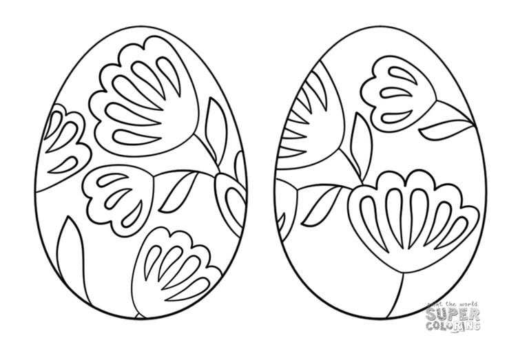 a pysanka ukrainian easter egg