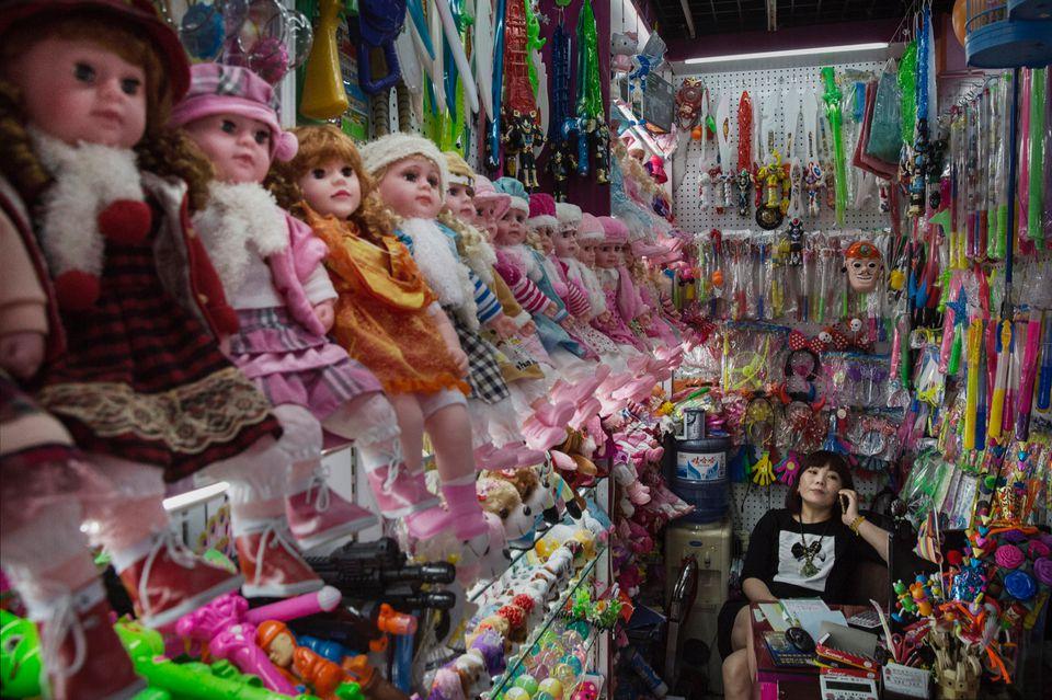 toy shop china