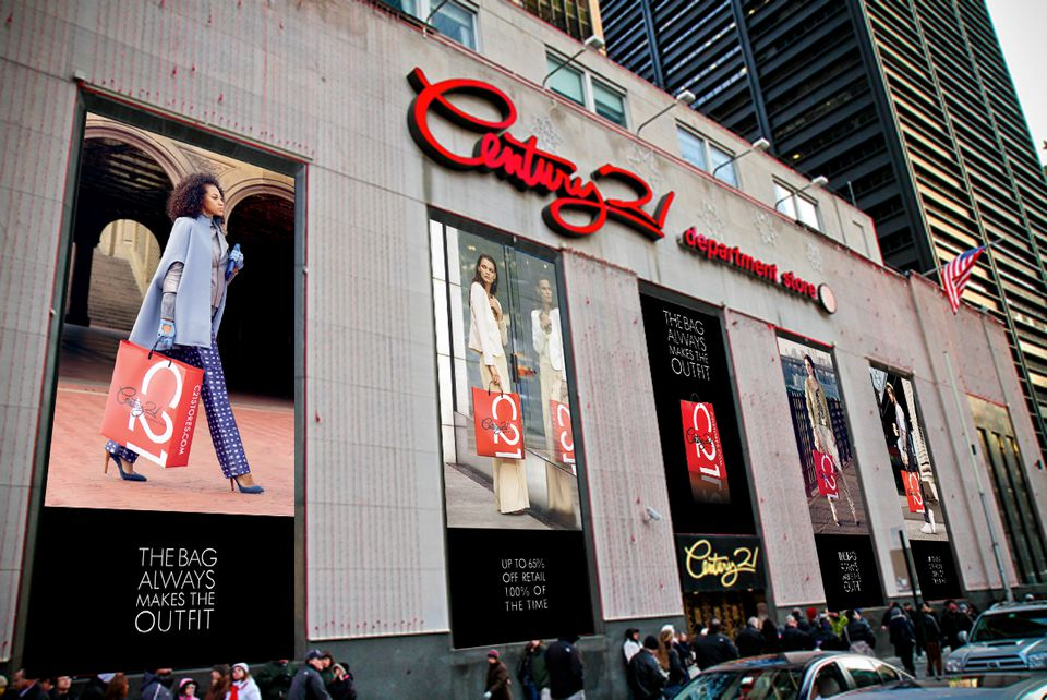 Shopping in NYC: Century 21 Hours, Location, More Information