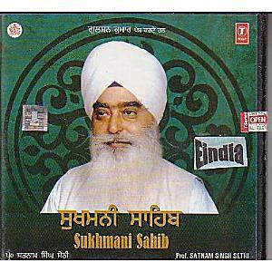 Sukhmani Sahib By Satnam Singh Sethi