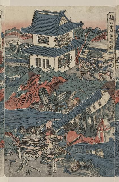In this 1809 print, 14th century samurai fight in Japan.