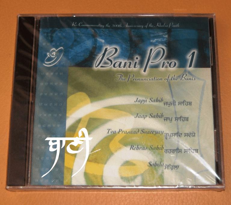 Bani Pro Nitnem CD