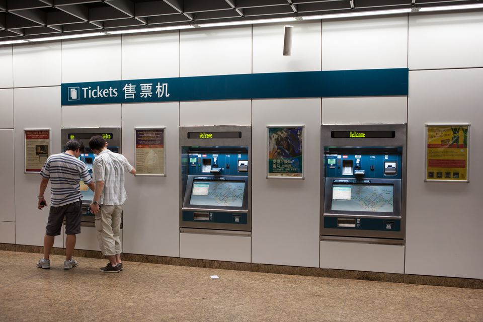 Automated ticket machine in Chinatown MRT Station, Singapore