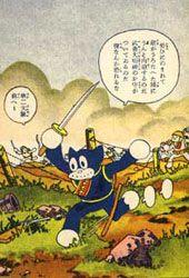 Norakuro Suiho Tagawa manga