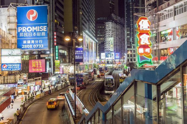 Hong Kong Island, Causeway bay