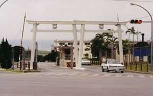 USAG, Japan, Torii Station, Front gate