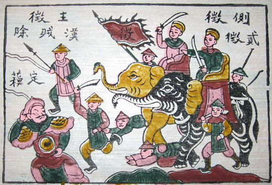 The Trung sisters did not rule for long, but live on as symbols of Vietnamese independence.