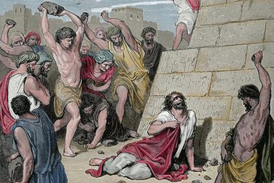 what is the definition in the bible of sanhedrin?