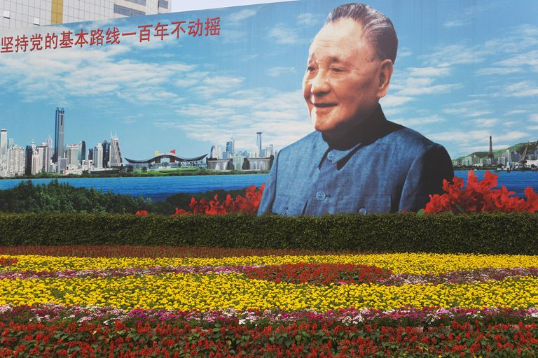 China, Guangdong Province, Shenzhen, huge bulletin board of Communist leader, Deng Xiaoping