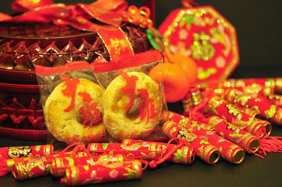 Chinese almond cookies.