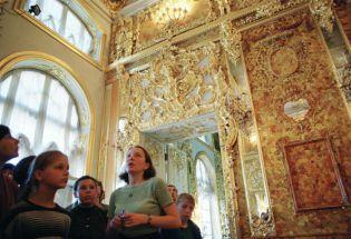 Amber Room, St. Catherine's Palace, Tsarskoye Selo (Russia)