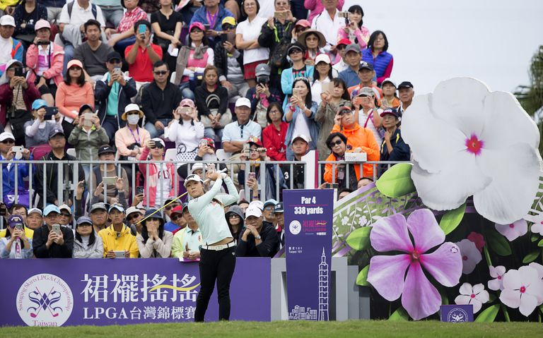 ydia Ko tees off on the first hole during the final round of the 2017 Swinging Skirts LPGA Taiwan Championship