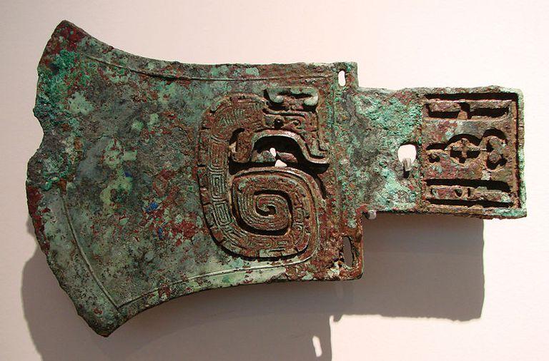 A bronze yue, late Shang era.