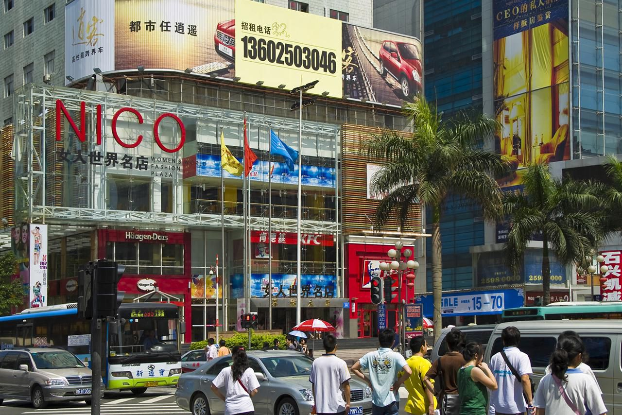 Cheap Auto Insurance >> Shopping in Shenzhen and How to Get a Bargain
