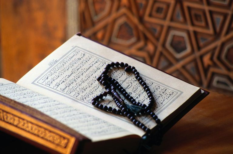 Ramadan Where in the Quran does it say that Muslims can t date
