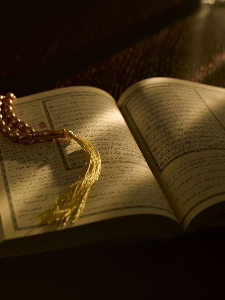 Arabian Quran.