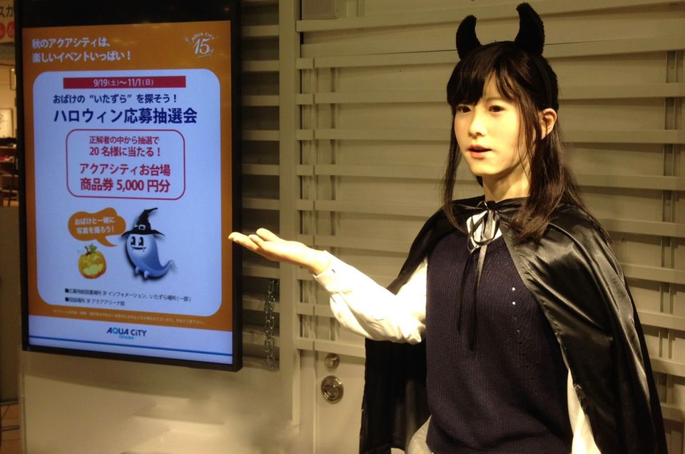 Female robot who works in Tokyo