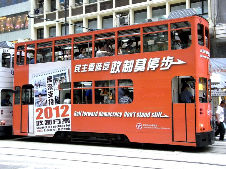 HK_Des_Voeux_Road_Central_CMAB_Tram_body_ads_2012_proposal_Roll_Forward_Democracy.jpg