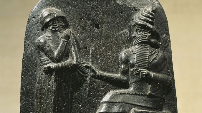 Stele inscribed with Code of Hammurabi