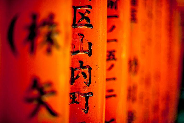 Japan, Honshu, Kansai Region, Kyoto, Fushimi-Inari Taisha shrine, Orange-Red Torii gates
