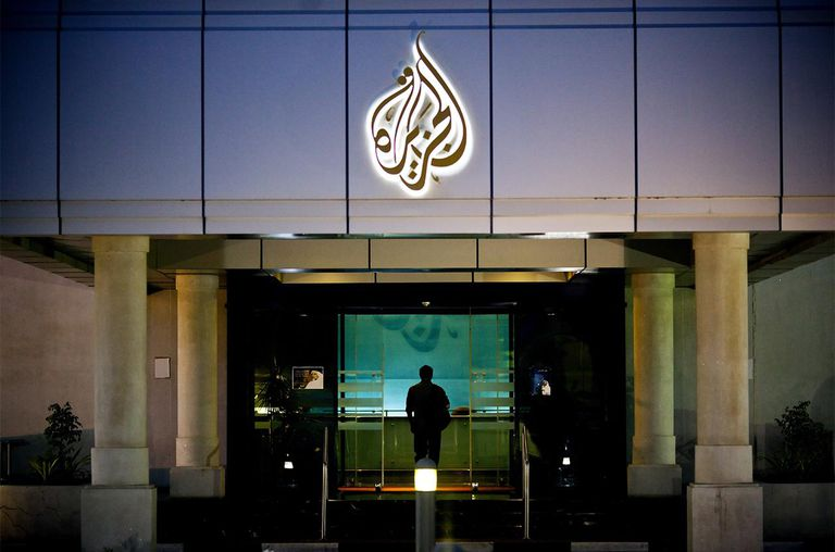 The exterior of the broadcast center of the Al Jazeera English news channel on March 22, 2011 in Doha, Qatar.