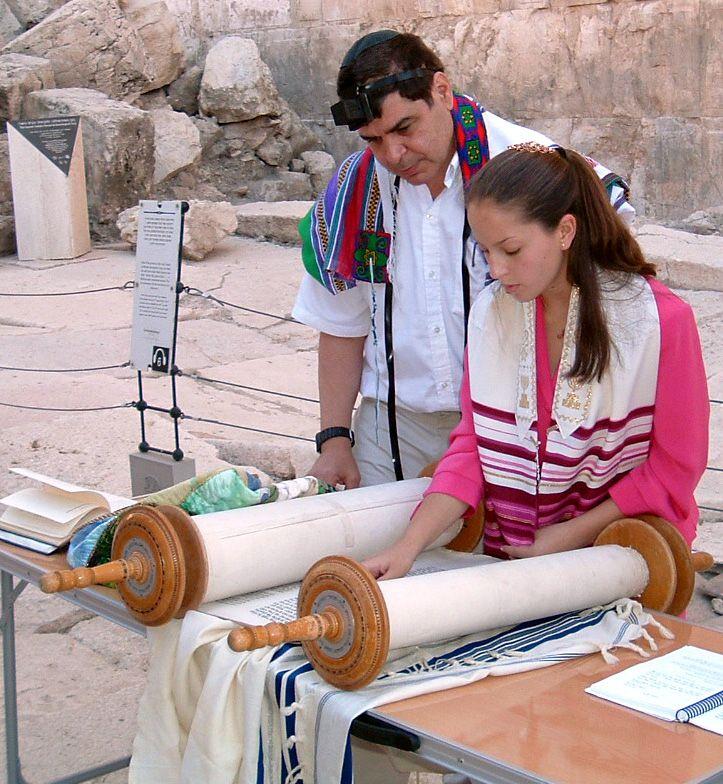Conservative Bat Mitzvah in Israel