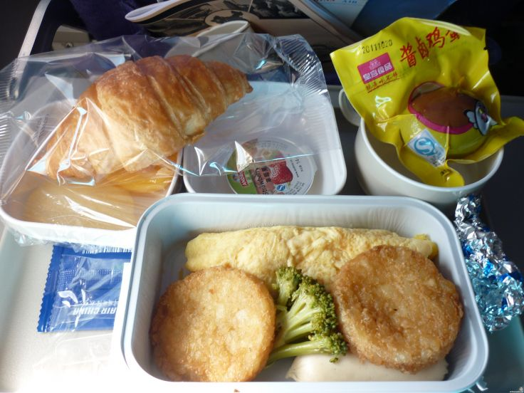 Air China Meal