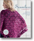 Seamless Crochet Book by Kristin Omdahl