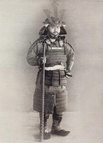 Samurai warrior in full gear, 1860s