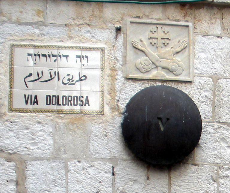 Stations of the Cross - Via Dolorosa - Jerusalem