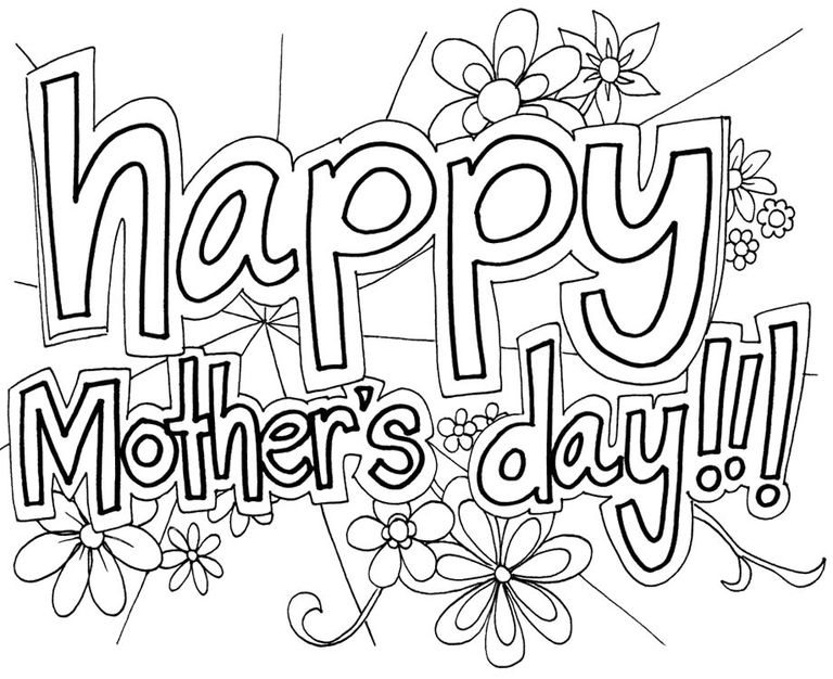 ColoringStars Mothers Day Coloring Pages