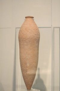 Neolithic Storage Jar. Yang Shao. Minneapolis Institute of Arts