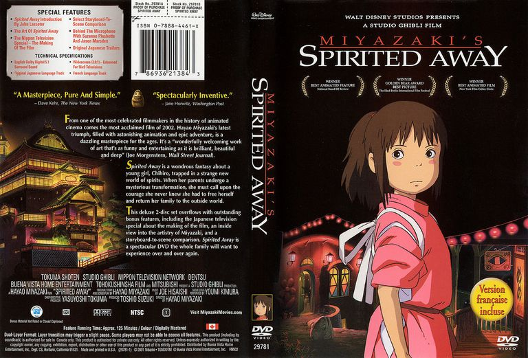 Spirited Away - Canadian DVD cover