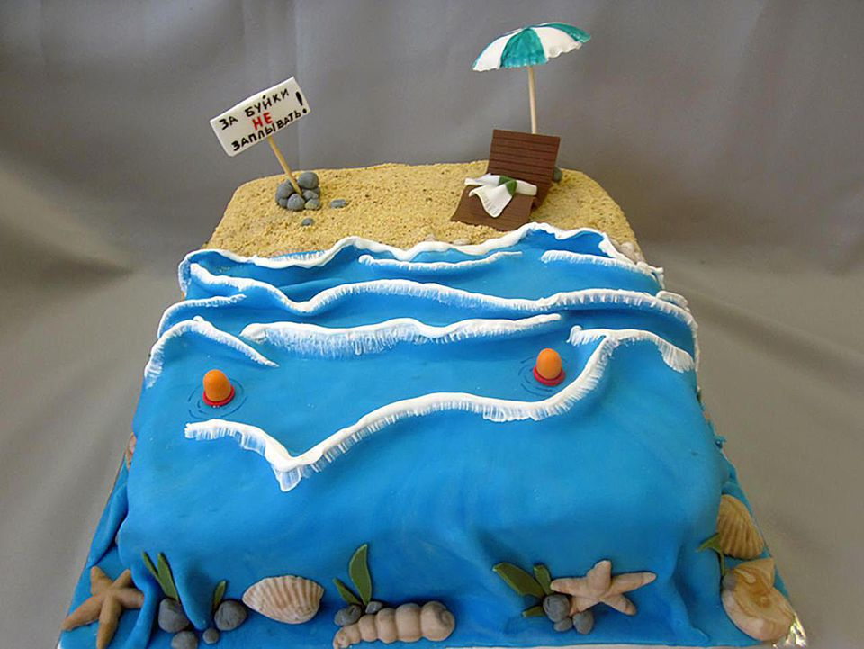 Beach Waves Birthday Cake