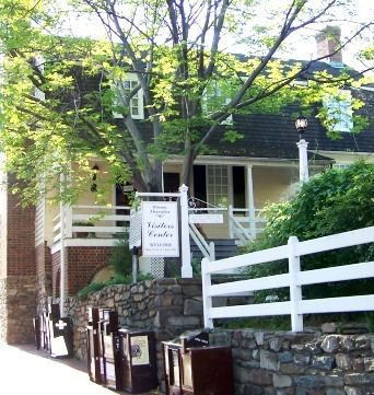 Ramsay House - Alexandria Visitors Center